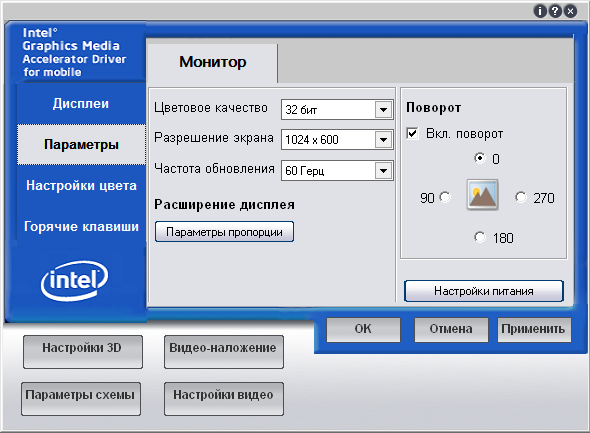 Intel Fw82801eb Graphics Driver Download